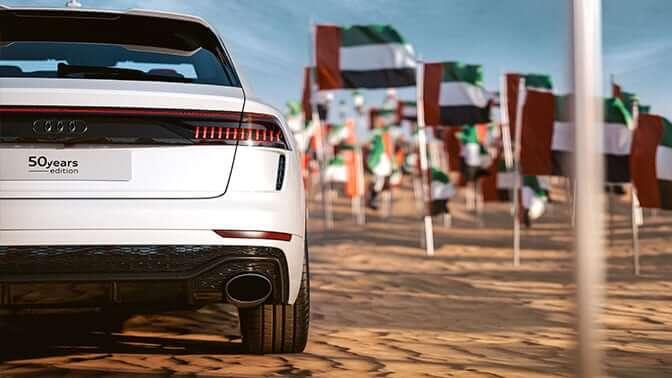 يتوفّر فقط 50 طرازًا من Audi RS